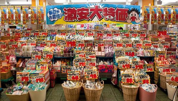 日本新免稅優惠