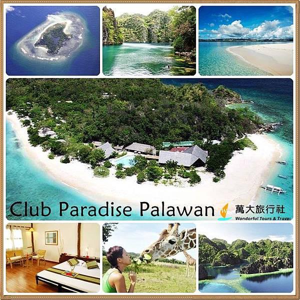 301 Club Paradise