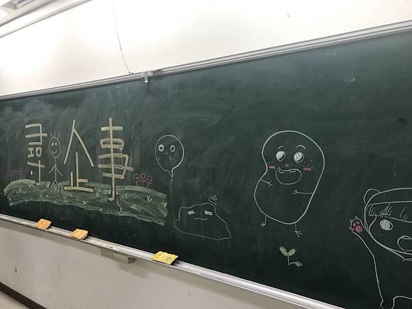 招企_180320_0024.jpg