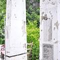四季蘭溪吊橋