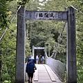 四秀路線必經武陵吊橋