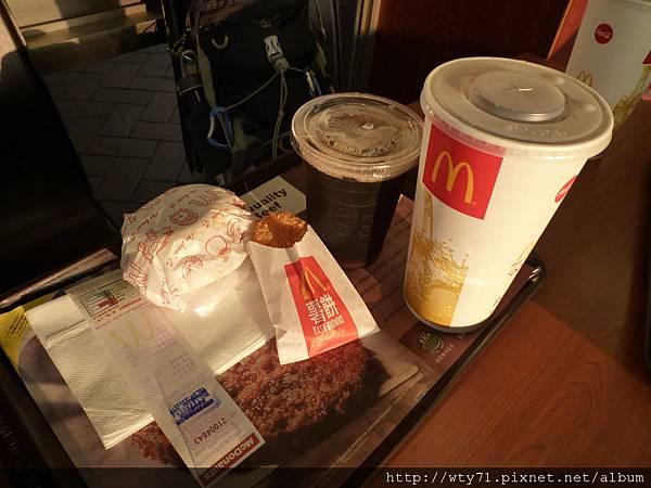 新園麥當勞早餐
