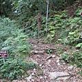 4K叉路口,往檜谷山莊