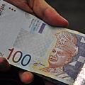 馬來西亞幣就是長這樣