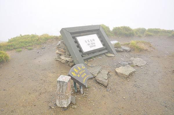 奇萊主峰3560m