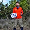 盆駒山3022m