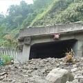 巃頭明隧道