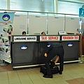 計程車服務站~到獨立廣場一車RM30