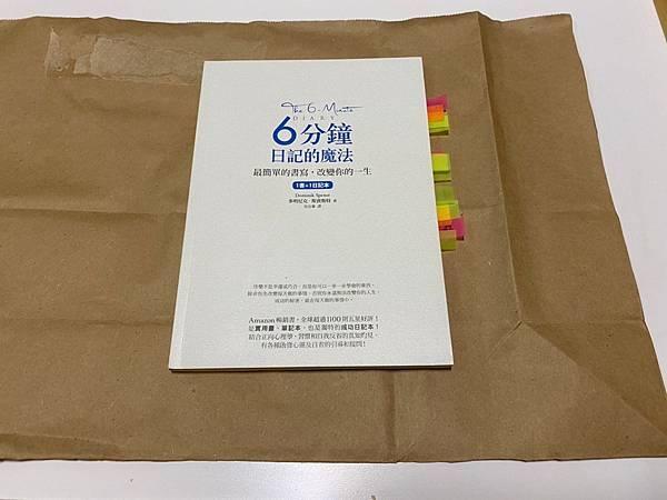 自製書衣紙袋再利用_201009_0013