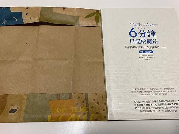 自製書衣紙袋再利用_201009_0012