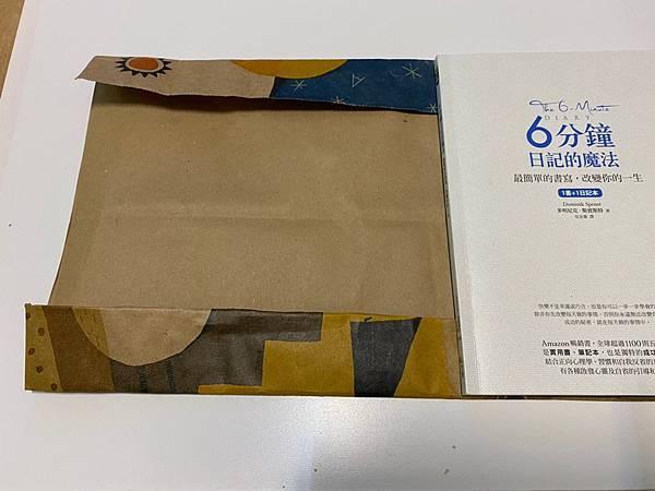 自製書衣紙袋再利用_201009_0007