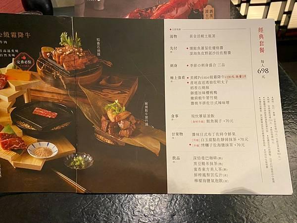 20201221藝奇_210307_0084