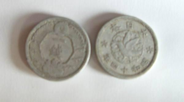 (7)近代文物    台灣日據時代錢幣