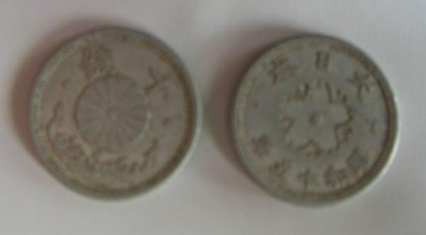 (9)近代文物     台灣日據時代錢幣