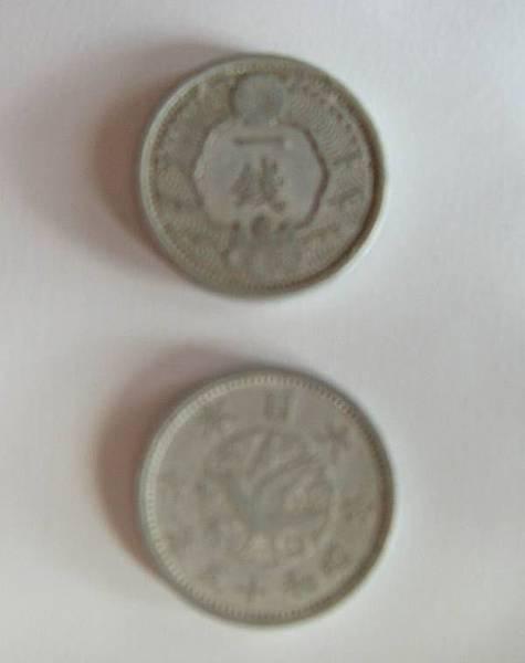 (10)近代文物    台灣日據時代錢幣