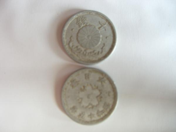 (11)近代文物   台灣日據時代錢幣