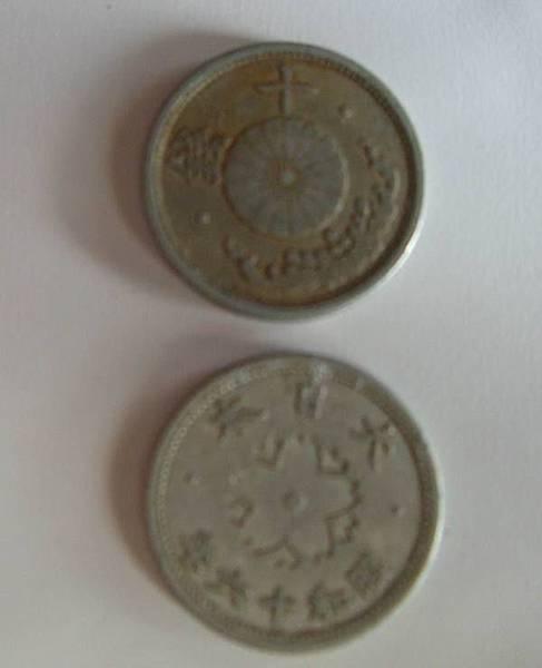 (12)近代文物   台灣日據時代錢幣