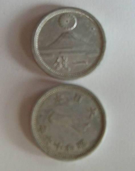 (13)近代文物   台灣日據時代錢幣