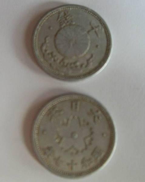 (14)近代文物   台灣日據時代錢幣