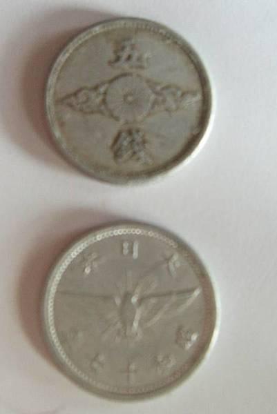 (15)近代文物   台灣日據時代錢幣