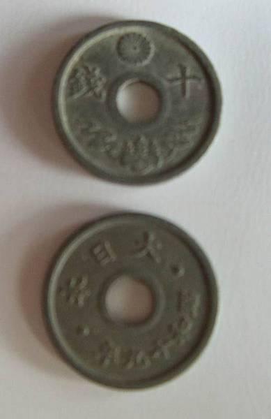 (17)近代文物     台灣日據時代錢幣