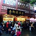 南翔饅頭店也是許多遊客來這必吃的w.jpg