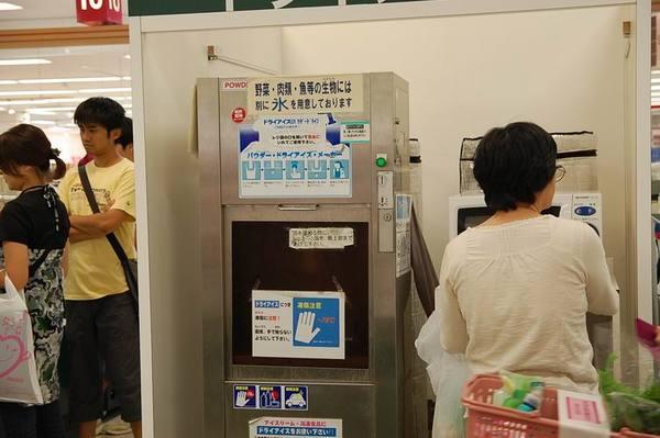 有乾冰機讓消費者食品保鮮.JPG