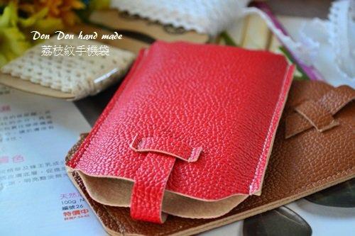 皮製小物-荔枝紋手機袋(1)