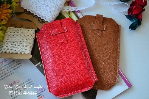 皮製小物-荔枝紋手機袋(3)