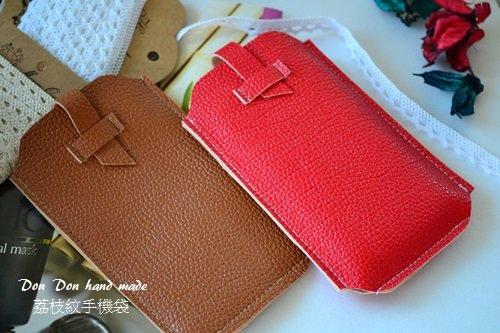 皮製小物-荔枝紋手機袋 (4)