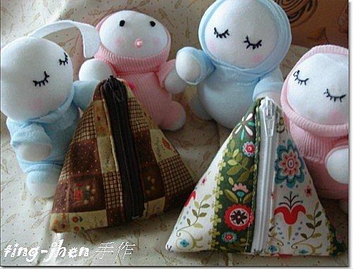 粽子零錢包(1)
