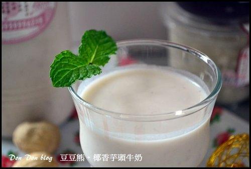 豆豆熊-椰香芋頭牛奶。超人氣紅豆泥。波霸薏仁(3)