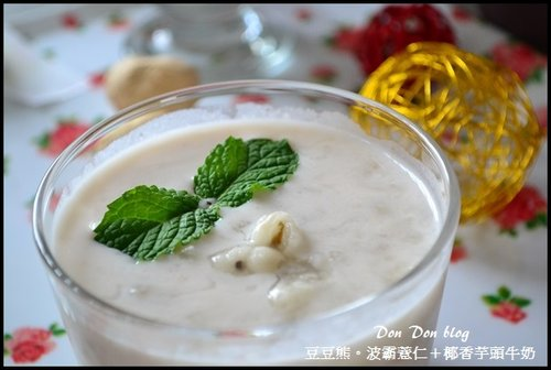 豆豆熊-椰香芋頭牛奶。超人氣紅豆泥。波霸薏仁(8)