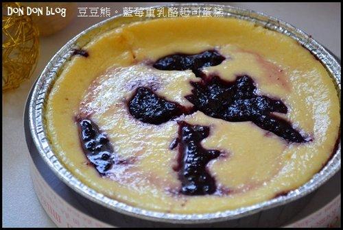 豆豆熊-藍莓重乳酪起司蛋糕(2)