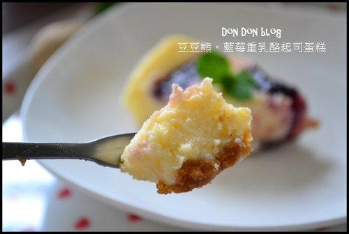 豆豆熊-藍莓重乳酪起司蛋糕(5)