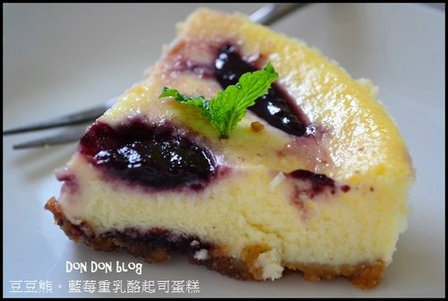 豆豆熊-藍莓重乳酪起司蛋糕(6)