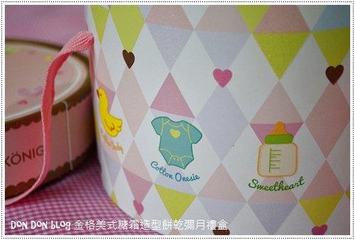 我的小甜心-金格美式糖霜餅乾彌月禮盒(1)