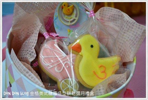 我的小甜心-金格美式糖霜餅乾彌月禮盒(3)