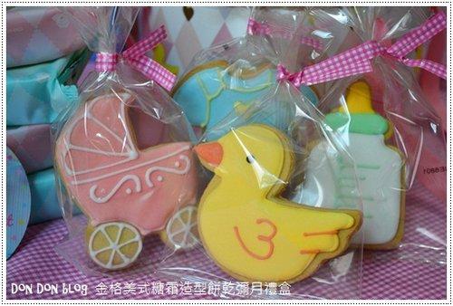 我的小甜心-金格美式糖霜餅乾彌月禮盒(5)
