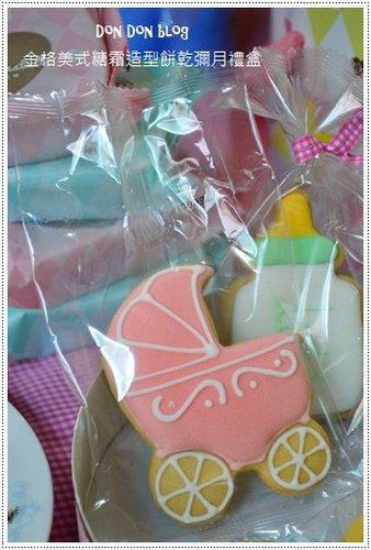 我的小甜心-金格美式糖霜餅乾彌月禮盒(6)