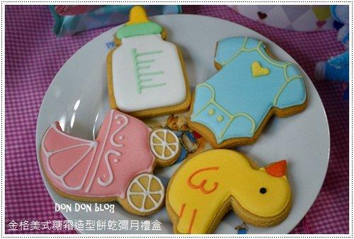 我的小甜心-金格美式糖霜餅乾彌月禮盒(7)
