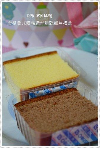 我的小甜心-金格美式糖霜餅乾彌月禮盒(11)