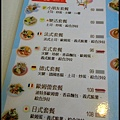 O2歐圖早午餐廚房(12)