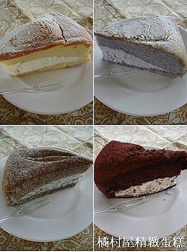 橘村屋精緻蛋糕(3)