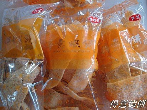 得意蝦餅(2)