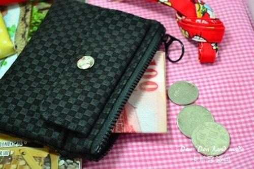 卡片零錢包(2)
