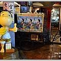 台中。香蕉新樂園(11)