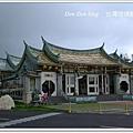 彰化-臺灣玻璃館(2)