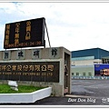 彰化-臺灣玻璃館(9)
