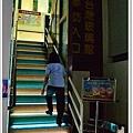 彰化-臺灣玻璃館(25)